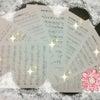 1月12日クレオ大阪北 音楽室で「えほんライブ」開催します(●^o^●)の画像
