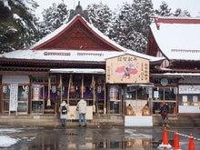 2014初詣in弘前八幡宮