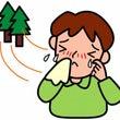 花粉症対策にアロマと…