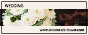BLOOM CAFE weddingへ