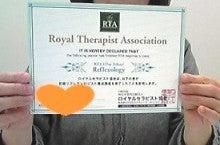 神戸資格自宅開業起業ベビーリフレサロンアルニカ