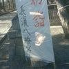 長濱八幡宮への画像