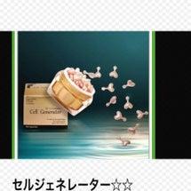 ☆★新商品☆★