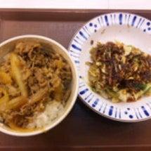 コクみそ野菜牛丼(す…