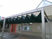開閉式デザインテント