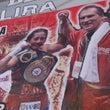 メキシコでボクシング…
