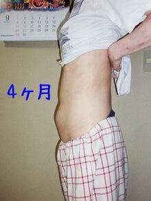 妊娠 4 ヶ月 お腹 妊娠4ヶ月(妊娠12週、13週、14週、15週)の胎児と母体の状態-おむつ...