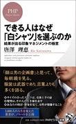 パーソナルプロデューサー 唐澤理恵BLOG Powered by Ameba-「見た目」で誤解される人