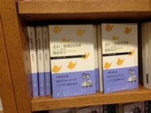 紀伊國屋新宿本店1階「走れ移動図書館」.jpeg