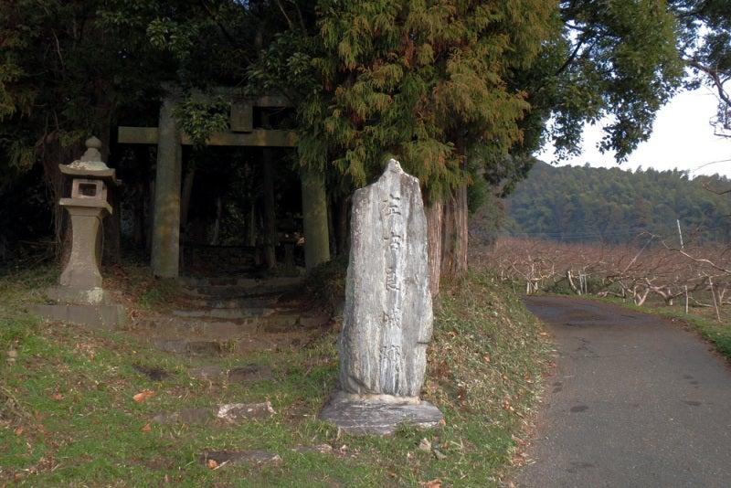 麻底良城/②左右良神社