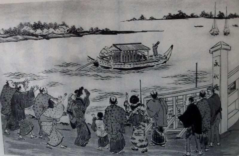 江戸の治安 町奉行所 遠島 1 | メタボンのブログ