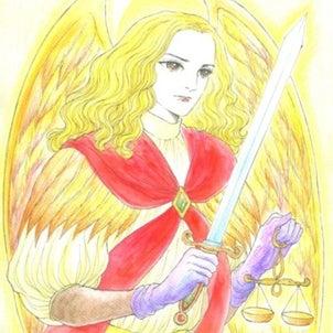 幸せを呼ぶ天使画☆8の画像