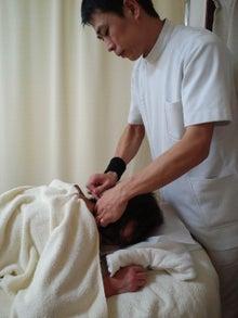 後頭部治療