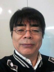 メガネ | 小倉久寛オフィシャル...