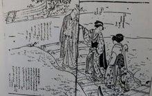 江戸の治安 町奉行所 遠島 2-5 ...