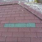 屋根 シングル材修繕の依頼の記事より