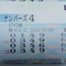 N4ボックス当選×…