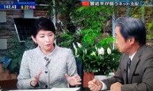 五毛党 WBSメインキャスター 小谷真生子