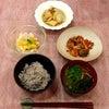 食で癒す「一汁三菜セラピスト」養成コース宝塚料理教室・和色とはなんでしょう?の画像