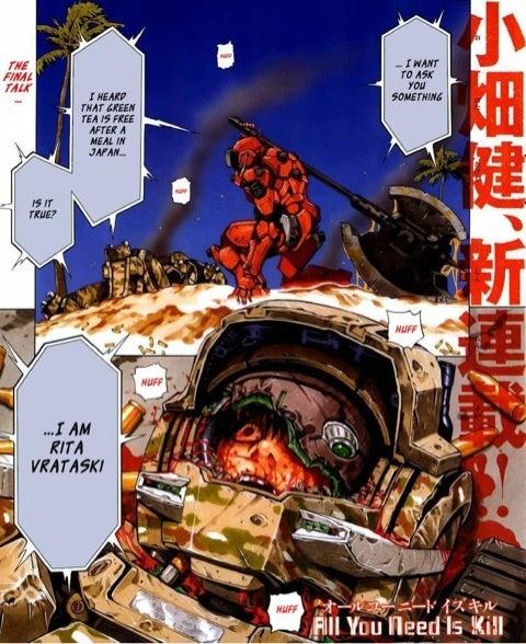 all you need is kill watanabe tsubasa