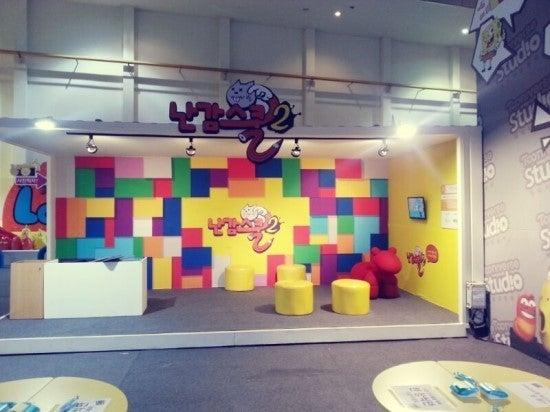 釜山BEXCOで現在開かれている「...