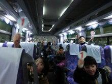 20131226ふくスマバスレク③