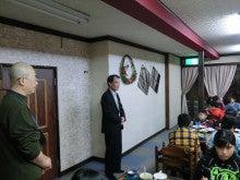 20131228ふくスマ白馬館社長挨拶②