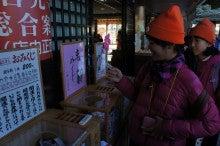 20131229ふくスマ善光寺買い物