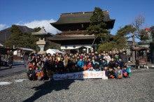 20131229ふくスマ善光寺記念写真