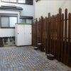 京都府亀岡市 Fさま邸 外構工事 完成の画像