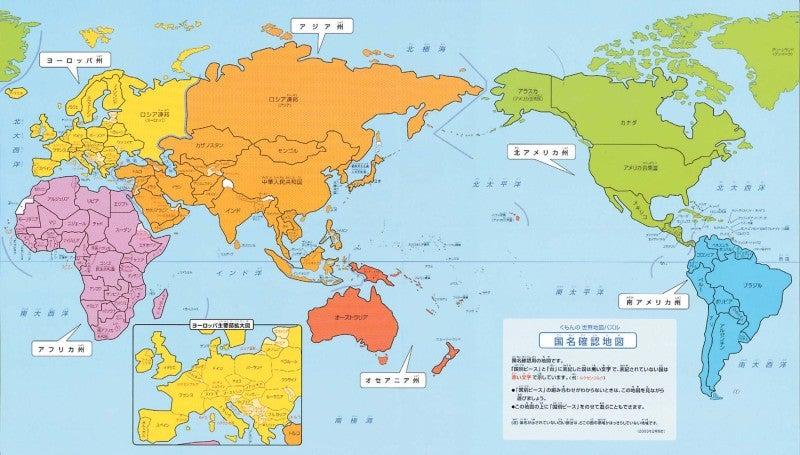 白紙の世界地図を片手にvol1 沖縄のダイビング