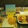 成田発の機内食の画像