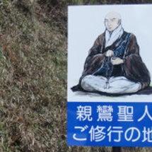 日本仏教の中心地