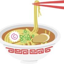 ■低インシュリンダイエットって何!?/豊橋のダイエサットロンの記事に添付されている画像