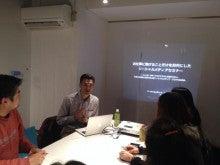 福山 ソーシャルメディアセミナー 2014