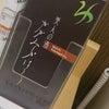 ☆休日☆の画像