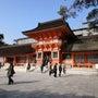 宇佐神宮へ初詣