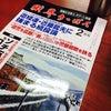 SRC札幌支部セミナー「経営者保証ガイドライン」ほかの画像