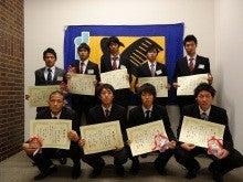 赤塚京介(大阪商業大)、FC大阪...