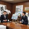 『埼玉県知事とさいたま市長を訪問』の画像