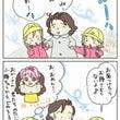 寒いですネ