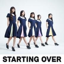 3/16〜Live …