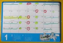 断食カレンダー