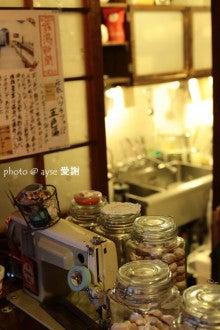 京町屋カフェ ダバダバ