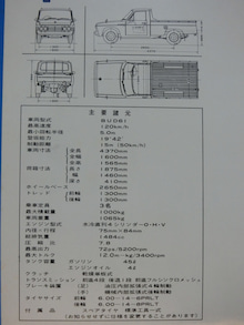 65中(4)スペック図面