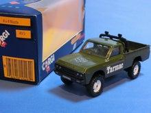 軍用車(1)