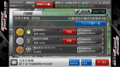{C995CCFD-EC11-4B4B-A4FC-4D6051FA637D:01}