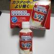 L92乳酸菌飲みやす…