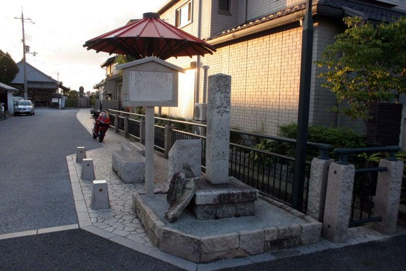 坂本城/④城址碑と説明板