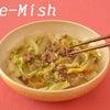 白菜使いきりレシピ【2】がっつりおかず編!の画像